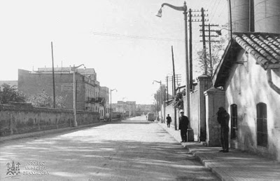Avenida de América Córdoba